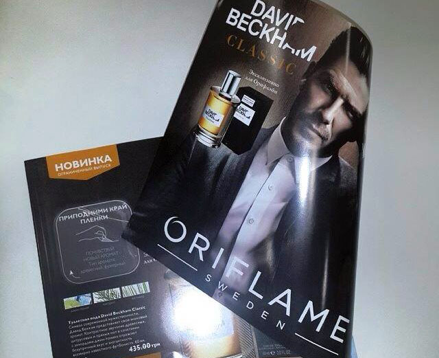 parfum david beckham